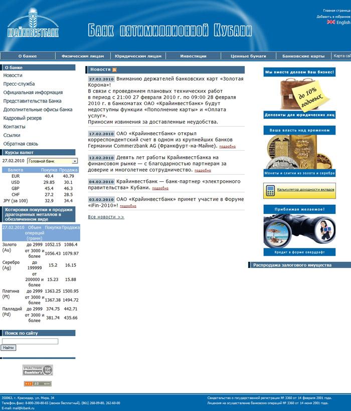 Студия веб сайт дизайн